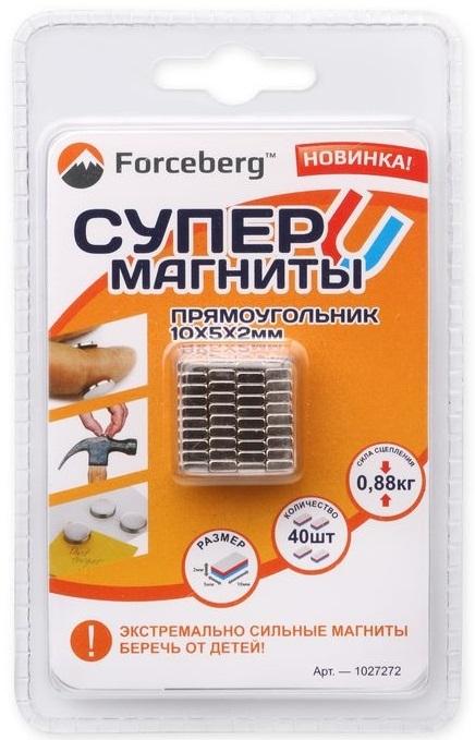 Неодимовый магнит Forceberg прямоугольник 10*5*2мм, 40 шт.
