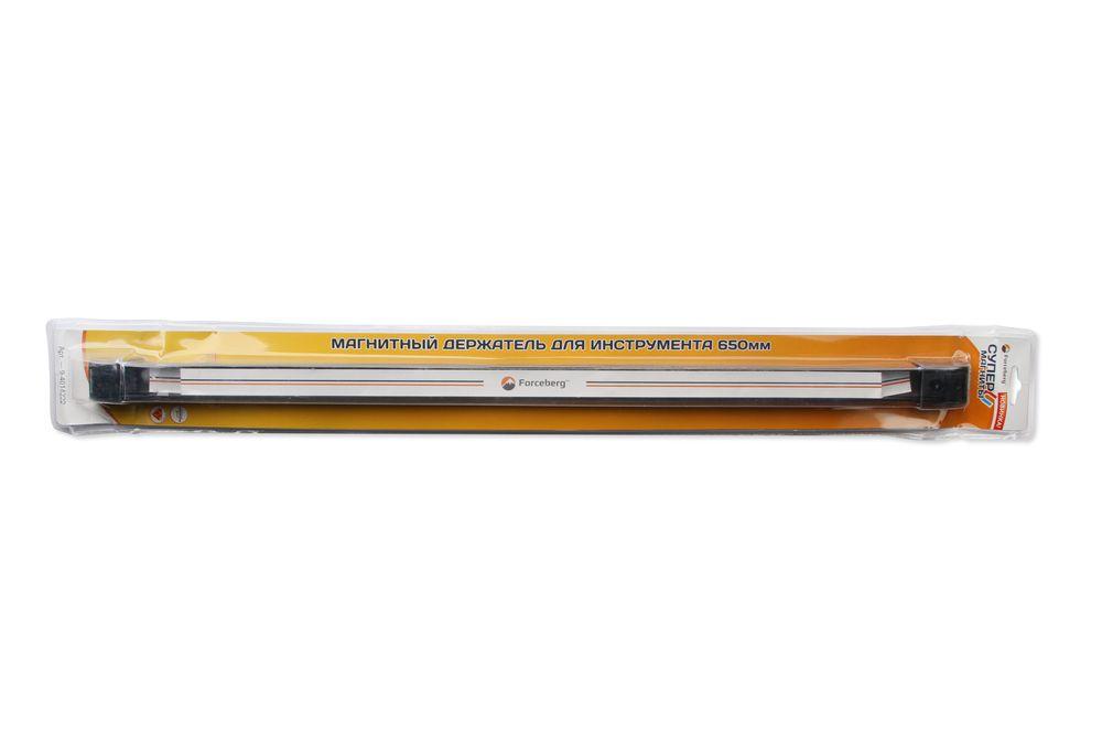 Магнитный держатель Forceberg для инструмента, 650мм