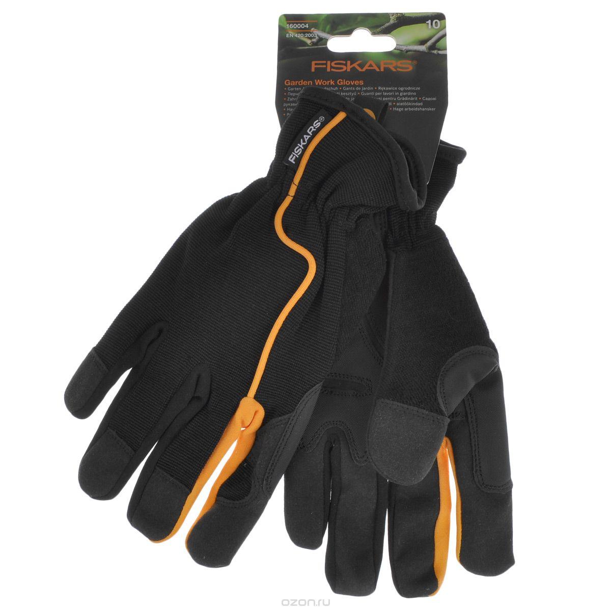 Перчатки Fiskars (размер 10)